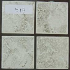 Плочки керамика бялочерни, 45 х 45 мм, за под