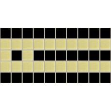 Стъклокерамичен фриз Арба Н=13см