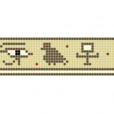 Стъклокерамичен фриз Египет, Н=33см