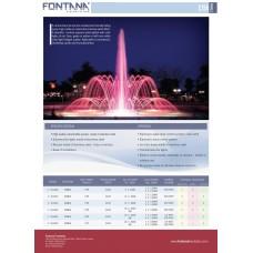 Фонтан c154-13p sequencing function