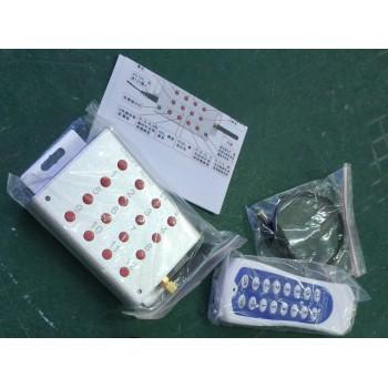 Контролер за LED прожектор 12V, комплект с дистанционно